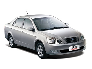 GEELY FC; VISION 06-11